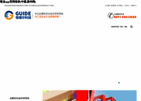 simcityforum.com