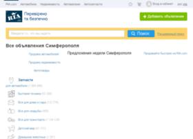 simferopol.ria.ua