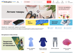 simferopol.zakupka.com
