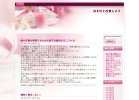 simgakinsmg.com
