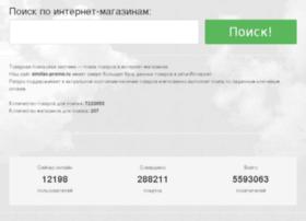 similac-promo.ru