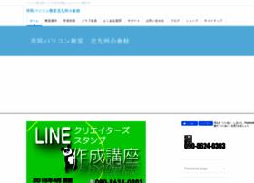 siminpc-kitakyushu.com