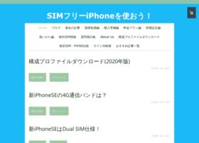 simlibre.net