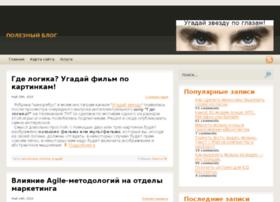 simonov61.ru