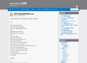 simonzhang.net
