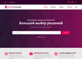 simpla-template.org.ua