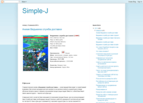 simple-j.blogspot.com