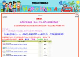 simplebu.shop2000.com.tw