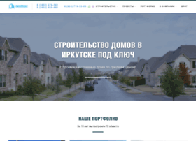 simplex-irk.ru