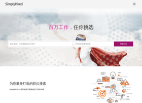 simplyhired.cn