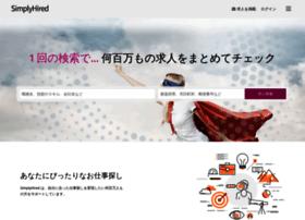 simplyhired.jp