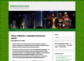 sims24.ru