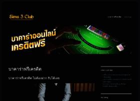 sims3club.net