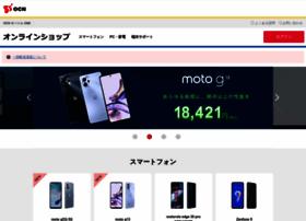 simseller.goo.ne.jp