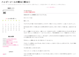 simsimsan.sblo.jp