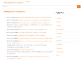 simsimtur.ru