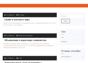 simsmedieval.ru