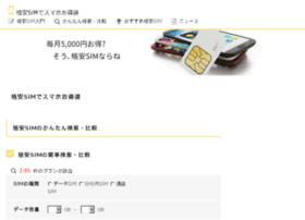simtoku.net