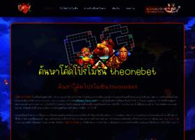 simuladorcaixa.net