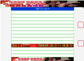 simuladorpoupanca.com
