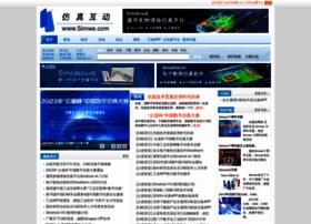 simwe.com