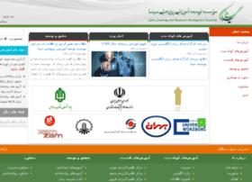 sinainstitute.com