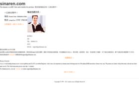 sinaren.com