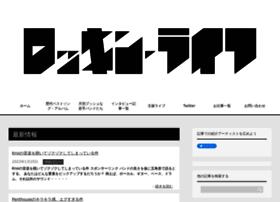 sinario19.com