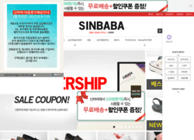 sinbaba.com