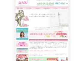 sinbiz.jp