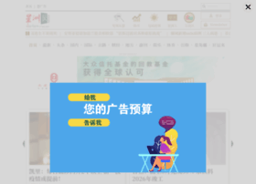 sinchew.com.my