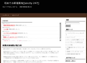 sincity-247.com
