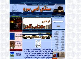 sindhiadabiboard.org