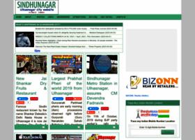 sindhunagar.com