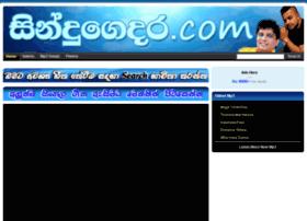 sindugedara.com