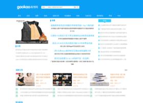 sinerjipr.com