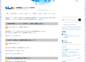 sinet.ad.jp