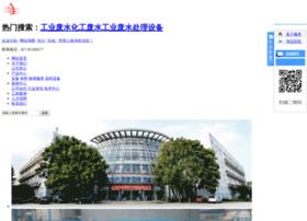 singaporebeautyguide.com