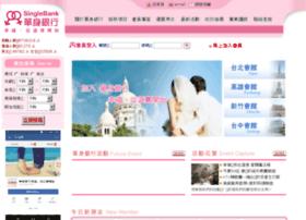 singlebank.com.tw
