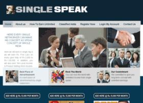 singlespeak.in