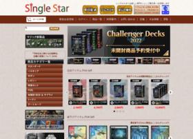 singlestar.jp