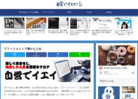singoro.net