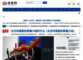 singpao.com