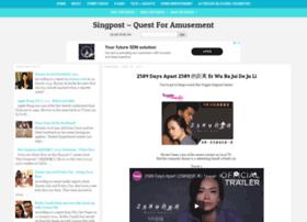 singpost.blogspot.sg