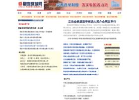singtaonet.com