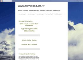 sinhala-welakatha.blogspot.ae