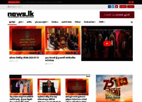 sinhala.news.lk