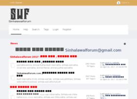 sinhalawalforum.com