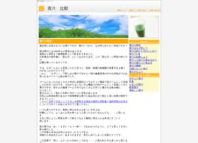 sinhalawebdirectory.com