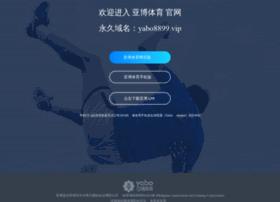 sinhvienhoasen.com
